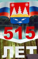 Выставка токсовского фотоюмора пала под натиском цензуры токсовских муниципальных властей (26 июля 2015) © www.toksov.spb.ru