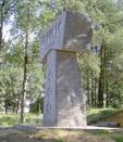 Памятный знак: Токсово - 500 лет