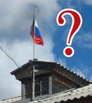 Закрытое заседание Совета депутатов по вопросу назначения Главы администрации (поселок Токсово, 13 октября 2008 года)