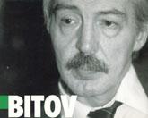 70 лет известному русскому писателю Андрею Битову ! (фото с обложки книги, изданной в Париже в 2001 г.)