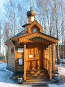 15 лет назад в Токсово была открыта деревянная часовня св. Архангела Михаила, в 1995 году ставшая небольшой православной церковью (© www.toksov.spb.ru)