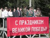 День Победы в поселке Токсово