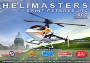 Токсово, соревнования по R/C вертолетам «Helimasters 2007 Saint-Petersburg» (22-23.09.2007) -> подробнее...
