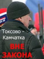 Прокуратура подтвердила нарушения законодательства со стороны токсовского депутата Александра Христенко, выявленные нами в конце 2014 г.(август 2015) © www.toksov.spb.ru