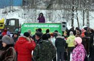 В Токсово на берегу Кавголовского озера прошел митинг «Против захвата природы» (январь 2012 г.) (© www.toksov.spb.ru)