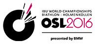 Мужская сборная России по биатлону завершила сбор в Токсово и отправилась на 50-й Чемпионат мира в Норвегию (01.03.2016)