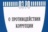 Прекращены полномочия депутата МО «Токсовское городское поселение» Александра Викторовича Христенко, нарушившего законодательство. Организация «Токсовские озера» вновь поддерживает беззаконие власти (октябрь 2015)
