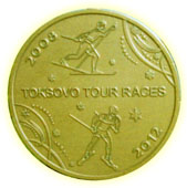 5 сентября 2009 г. в Токсово пройдут крупные лыжероллерные соревнования «Роллеры Хепоярви – 2009» (© www.toksov.spb.ru)