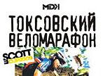 Через месяц стартует 2-й Токсовский веломарафон (www.toksov.spb.ru)