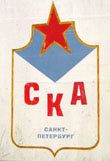 Осень 2007 года. Лыже-роллерная трасса СКА в поселке Токсово может быть уничтожена