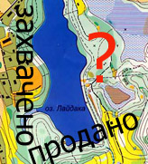 11 мая 2012 года пройдут публичные слушания по вопросу возможности застройки компанией Хонка-парк двух крупных земельных участков на берегах токсовских озер Лайдака и Тинкусеньярви (© www.toksov.spb.ru)