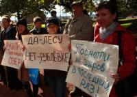 25 сентября на Троицкой площади в Петербурге прошел митинг «Против уничтожения Токсово и Кавголово»