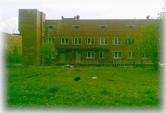 Медицинские центры старый оскол цены