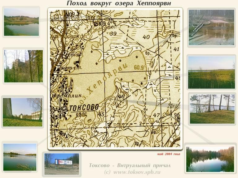 Карта глубин ладоги